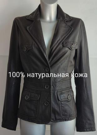 Кожаная куртка esprit (рус. эспри)  с накладными карманами