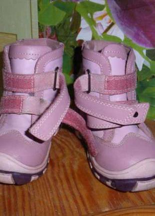 Зимние  ботиночки b&g, р.23