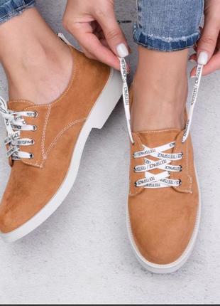 Стильные женские туфли / классика / мода / праздник