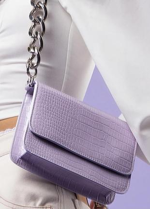 Сумка лаванда на цепочке (фиолетовая)