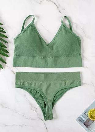 Новый комплект женского нижнего белья мега удобный зеленый в рубчик