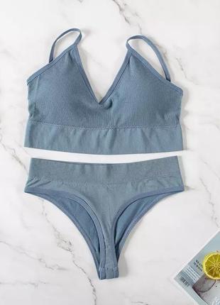Новый удобный комплект нижнего белья голубой