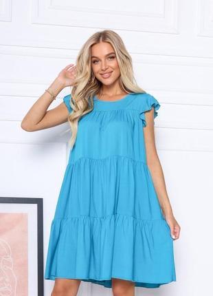 Свободное женское летнее платье №3008