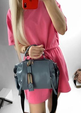 Идеальная стильная сумка на каждый день