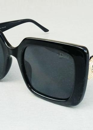 Christian dior очки женские солнцезащитные большие стильные черные с градиентом