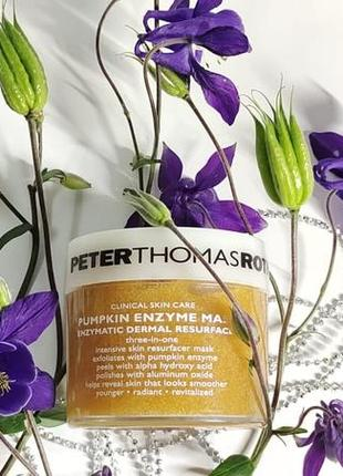 Відлущуюча маска з ензимами peter thomas roth pumpkin enzyme mask