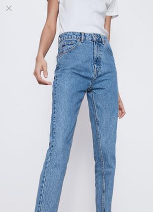 Zara джинсы джмнси висока посадка