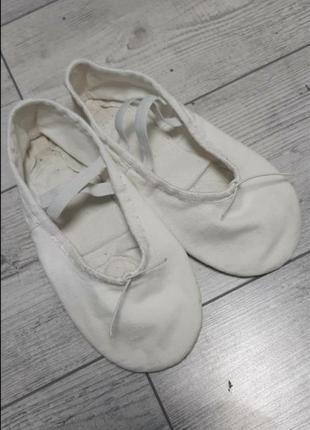 Балетки обувь доя гимнастики балета р 31-32