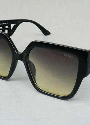 Fendi очки женские солнцезащитные большие черные с серо зеленым градиентом