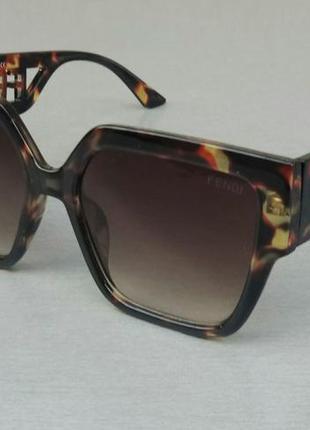 Fendi очки женские солнцезащитные большие стильные коричневые тигровые с градиентом