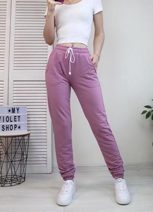 Спортивные штаны джогеры пудра