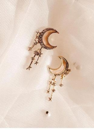 Сережки місяці від only