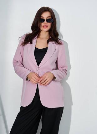 Пудровый пиджак отличного качества