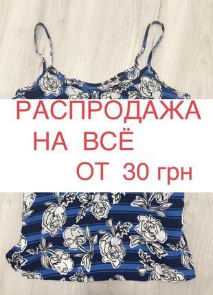 """Майка-топ """"цветы"""""""
