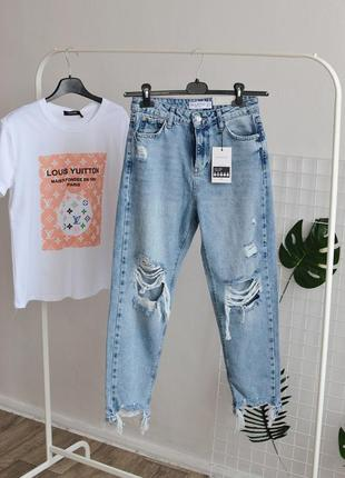 Женские джинсы мом рванка дырки