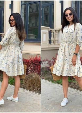 Белое платье , летнее платье , солнце клегш, платье 44 размер
