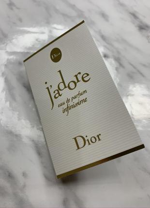 Jadore крем + парфюм