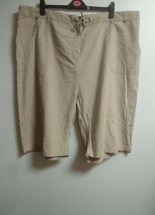Хлопковые шорты 26-28/62-64 размера