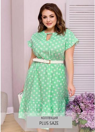 Элегантное платье в горох 5 цветов, р. 50-68, беспл. доставка