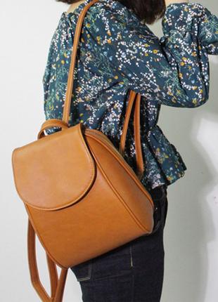 Купить женский рюкзак