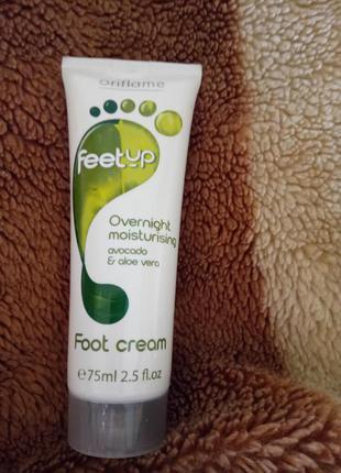Ночной увлажняющий крем для ног