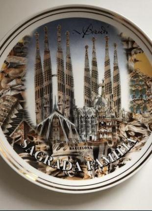 Сувенірна тарілка barcelona нова