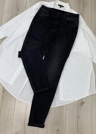 Чёрные джинсы massimo dutti оригинал