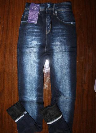 Лосины под джинс джеггинсы на меху