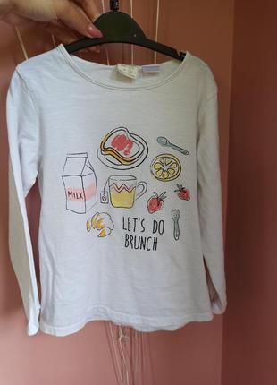 Кофта футболка с длинным рукавом