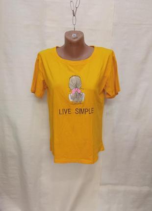 Жіноча футболка 46 (#362)