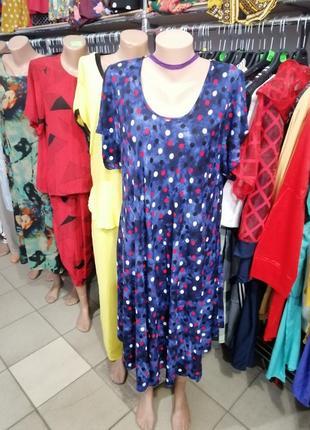 Платье из натуральной ткани штапель