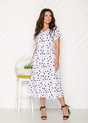 Платье женское, в горошек летнее, большие размеры:54,56,58,60; батал;5232lort
