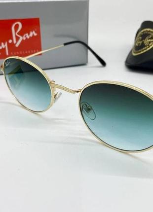 Ray ban женские овальные солнцезащитные очки бирюзовые с градиентом