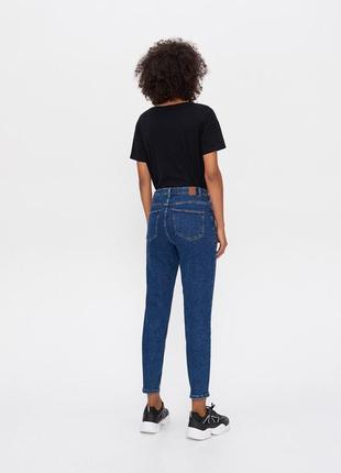 Темно синие укорочённые джинсы скинии skinny