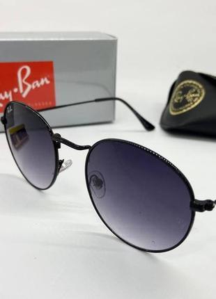 Ray ban женские очки солнцезащитные круглые черные с градиентом в металлической оправе