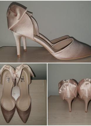 Туфли 43 р лодочки свадебные