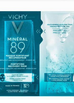 Экспресс-маска vichy mineral 89 fortifying recovery mask,тканевая