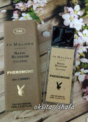 💖nashi blossom 💖стойкий парфюм с феромонами 60 мл эмираты