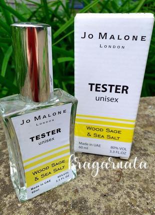 Унисекс аромат в тестере 60 мл, арабская парфюмерия