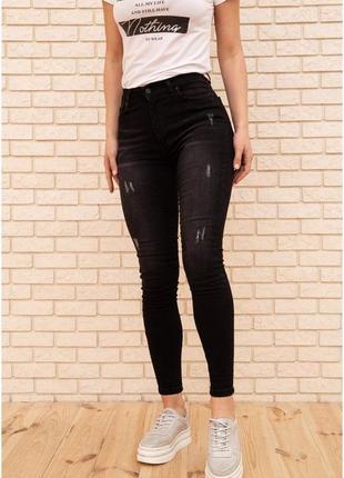 Купить джинсы skinny женские цвет черный недорого2 фото
