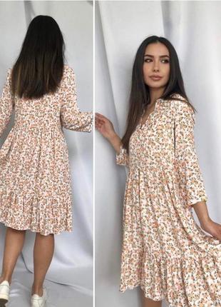 Платье есть другие расцветки пишите