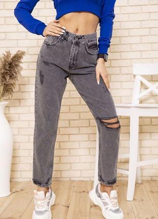Купить рваные джинсы женские свободные серого цвета недорого1 фото