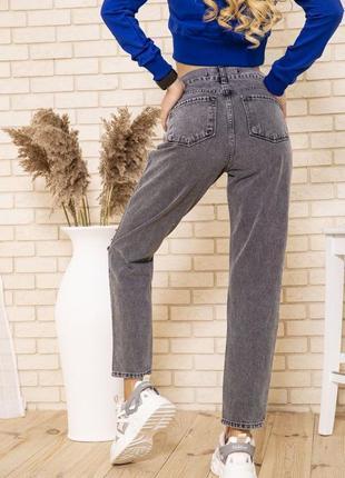 Купить рваные джинсы женские свободные серого цвета недорого5 фото