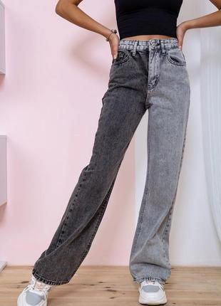 Купить джинсы женские цвет серый недорого3 фото