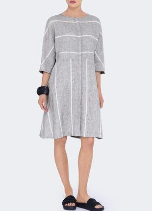 Очень красивое летнее льняное платье дорогого бренда