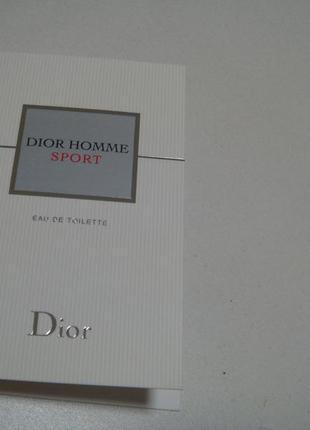 Dior homme sport туалетная вода для мужчин диор. акция 4=5