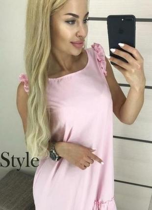 Нежно- розовое платье