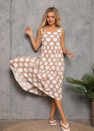 Бежевое платье-трапеция в белый горох миди