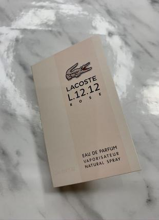 Lacoste пробник парфюма