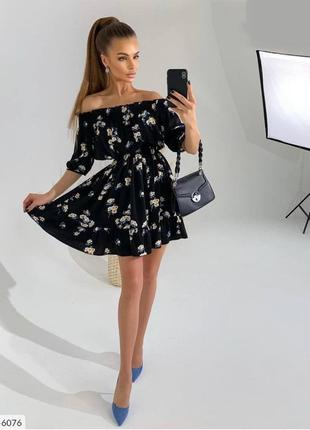 Платье р 42-46